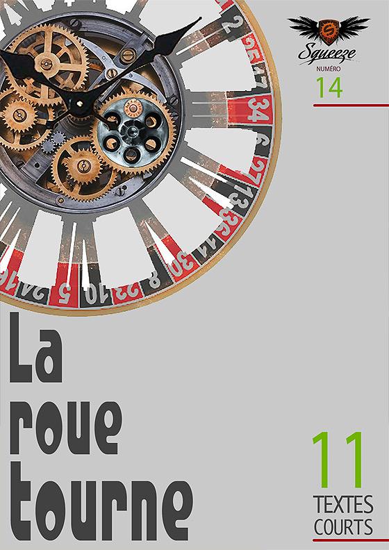 revue-squeeze-14